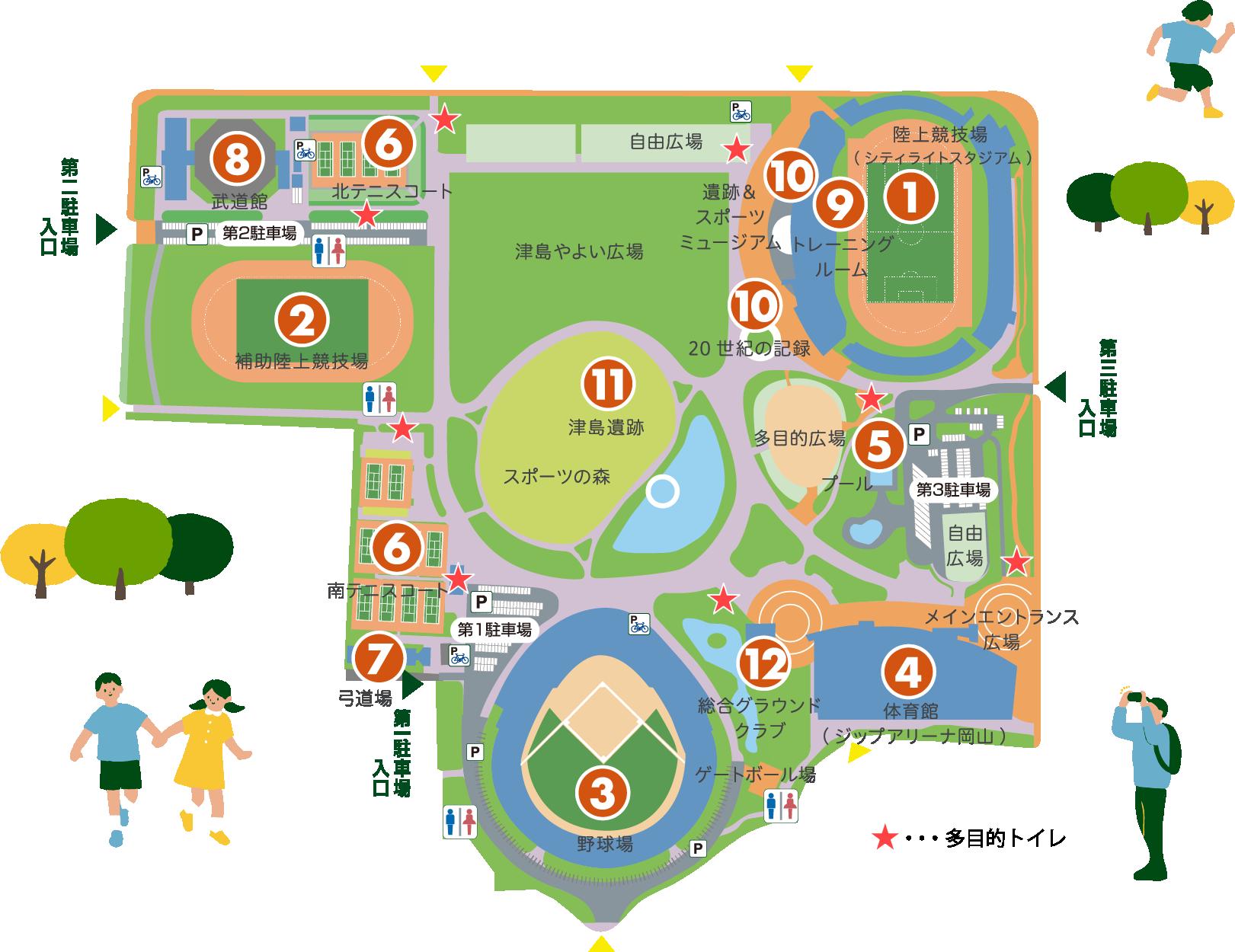 施設紹介マップ